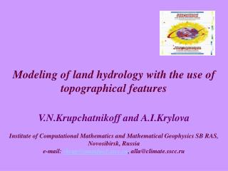 Modeling of land hydrology with the use of  topographical features