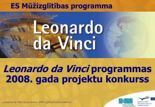 ES Mūžizglītības programma