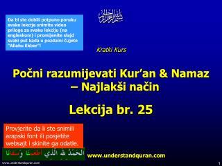 Provjerite da li ste snimili arapski font ili posjetite websajt i skinite ga odatle.