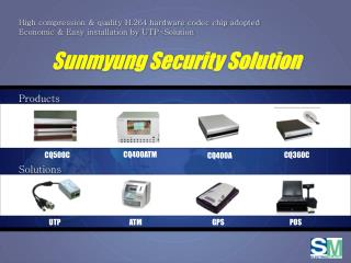 Sunmyung Security Solution