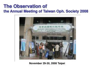 The Observation of  the Annual Meeting of Taiwan Oph. Society 2008