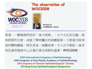 The observation of WOC2008