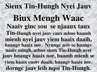 Sienx Tin-Hungh Nyei Jauv