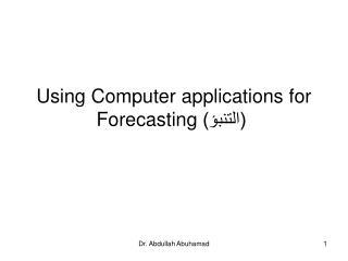 Dr. Abdullah Abuhamad