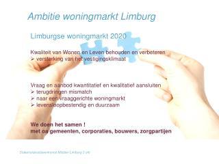 Stakeholdersbijeenkomst Midden Limburg 3 okt