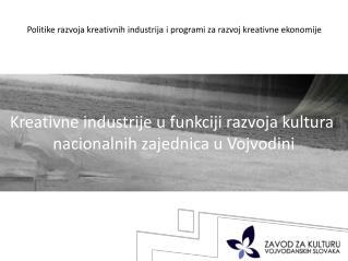 Politike razvoja kreativnih industrija i programi za razvoj kreativne ekonomije