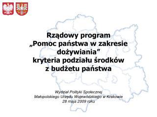 Wydział Polityki Społecznej  Małopolskiego Urzędu Wojewódzkiego w Krakowie 28 maja 2009 roku