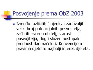 Posvojenje prema ObZ 2003
