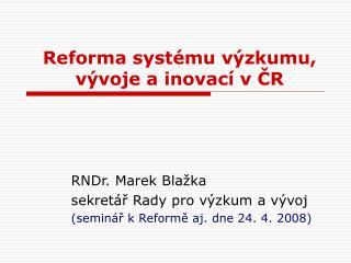 Reforma systému výzkumu, vývoje a inovací v ČR