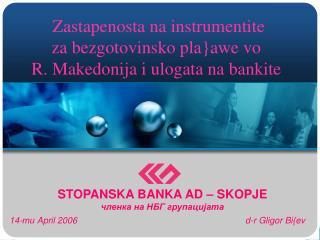 STOPANSKA BANKA AD – SKOPJE членка на НБГ групацијата