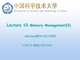 Lecture 10  Memory Management(2)