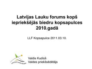 Latvijas Lauku forums kopš iepriekšējās biedru kopsapulces 2010.gadā LLF Kopsapulce 2011.03.10.