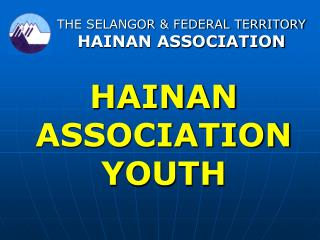 HAINAN ASSOCIATION YOUTH
