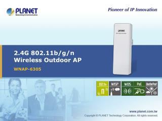 2.4G 802.11b/g/n  Wireless Outdoor AP