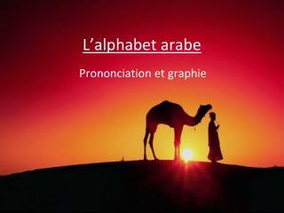 L'alphabet arabe