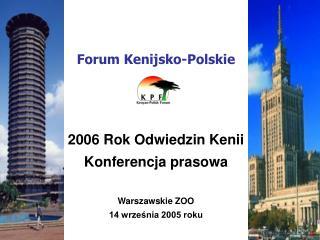 Forum Kenijsko-Polskie