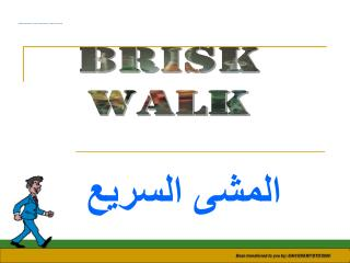 BRISK WALK