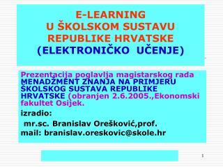 E-LEARNING U ŠKOLSKOM SUSTAVU REPUBLIKE HRVATSKE (ELEKTRONIČKO  UČENJE)