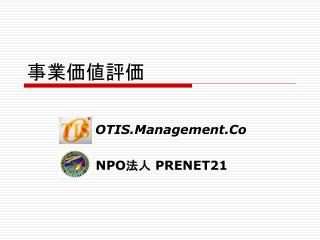 OTIS.Management.Co        NPO PRENET21