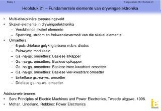 Hoofstuk 21 – Fundamentele elemente van drywingselektronika
