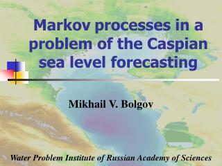 Markov processes in a problem of the Caspian sea level forecasting