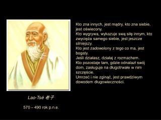 Lao-Ts�  ?? ?