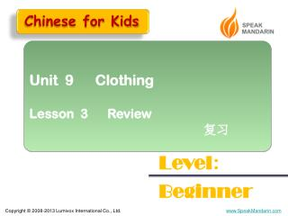 Unit  9      Clothing Lesson  3      Review                            复习