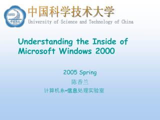 Understanding the Inside of Microsoft Windows 2000
