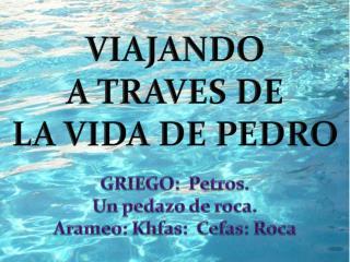 VIAJANDO  A TRAVES DE  LA VIDA DE PEDRO