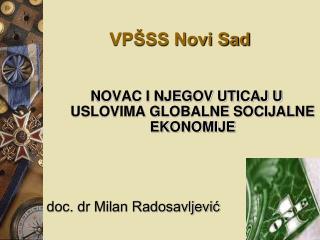 VPŠSS Novi Sad