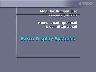Modular Rugged Flat Display (MRFD) М одульный Прочный П лоский Дисплей