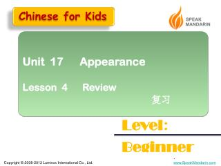 Unit  17      Appearance Lesson  4      Review                            复习
