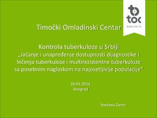 18.03.2014.  Beograd