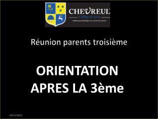 Réunion parents troisième
