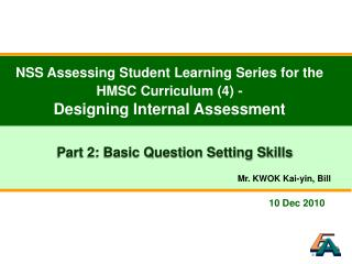 NSS Assessing Student Learning Series for the HMSC Curriculum (4) - Designing Internal Assessment