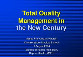 Total Quality Management in