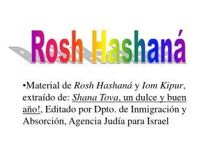 Rosh Hashan