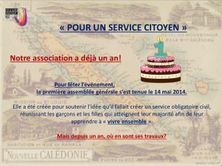 «POUR UN SERVICE CITOYEN»