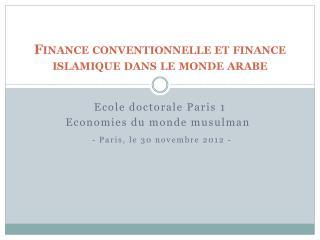 Finance  conventionnelle et finance islamique dans le monde  arabe