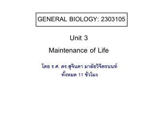 Unit 3 Maintenance of Life