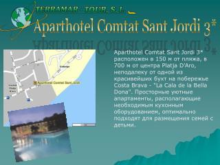 Aparthotel Comtat Sant Jordi 3*