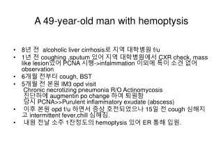 A 49-year-old man with hemoptysis