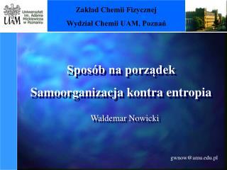 gwnow@amu.pl