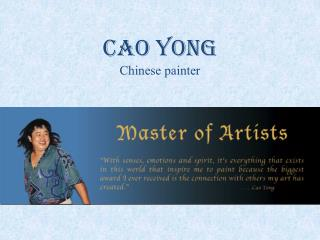 Cao Yong Chinese painter