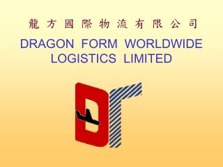 DRAGON  FORM  WORLDWIDE LOGISTICS  LIMITED