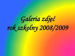 Galeria zdj??  rok szkolny 2008/2009