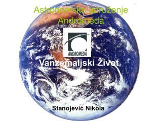 Astronomsko udruženje Andromeda