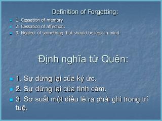 Định nghĩa từ Quên :