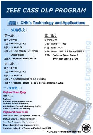 NCTU.Electronics Engineering