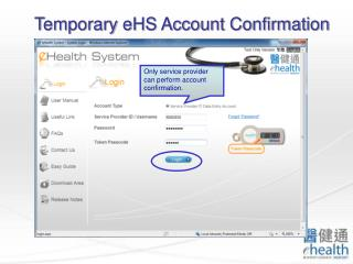 Temporary eHS Account Confirmation